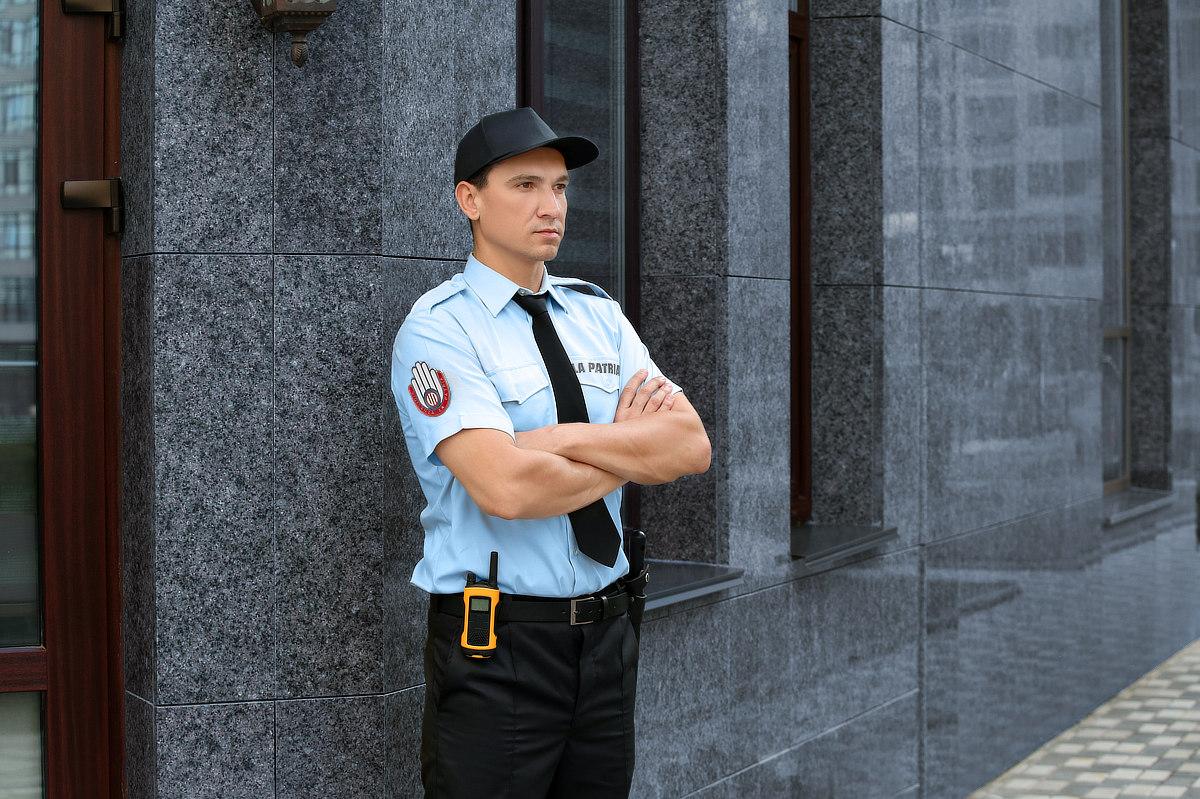 Presidio armato per enti pubblici